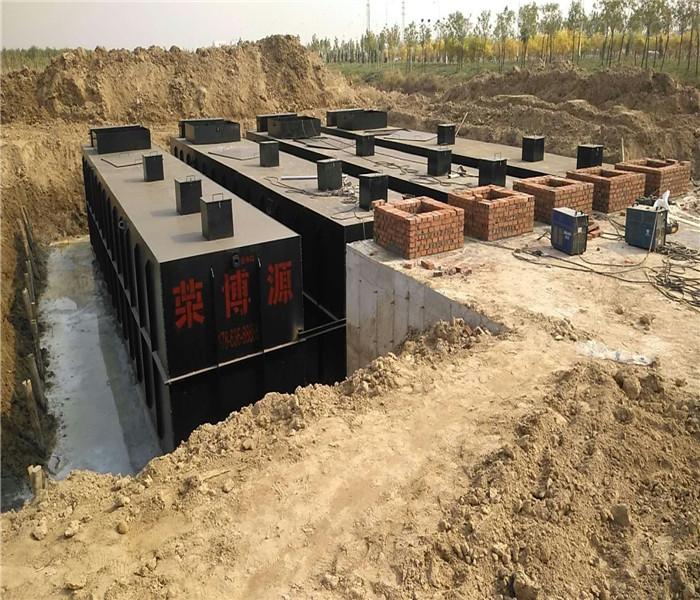 一体化生活污水处理设备批发基地