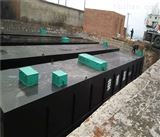 小型屠宰场一体化污水处理设备方案