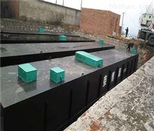 RBA小型屠宰场一体化污水处理设备方案