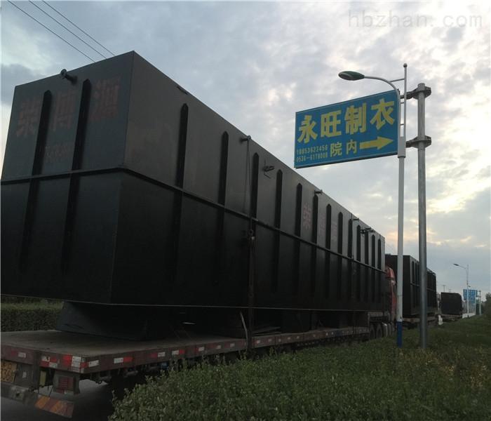 东营农村废水处理设备由山东荣博源提供