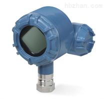 超低價ROSEMOUNT羅斯蒙特248無線溫度變送器