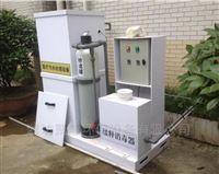 JH小型诊所污水处理设备