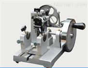 YD-202輪轉式切片機