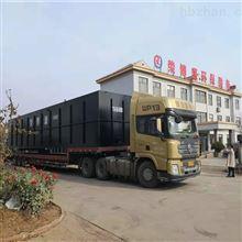 RBA南京医院一体化污水处理设备地埋式优惠价格