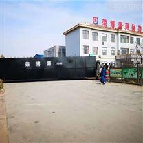 供应北京厌氧生物滤罐 价格低