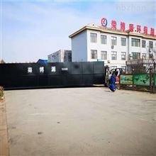 RBE环保污水设备系列供应北京无动力厌氧滤罐