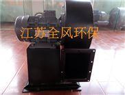 (现货)全风SSD-2多翼式鼓风机