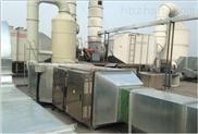 绍兴工厂有机废气处理设备