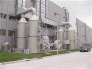 台州塑料废气处理设备