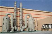 苏州药厂废气处理设备