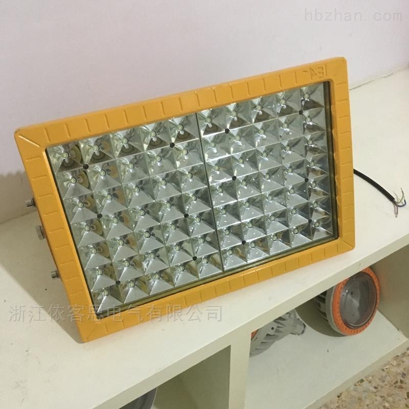 方形led防爆灯-led防爆投光灯100w厂家