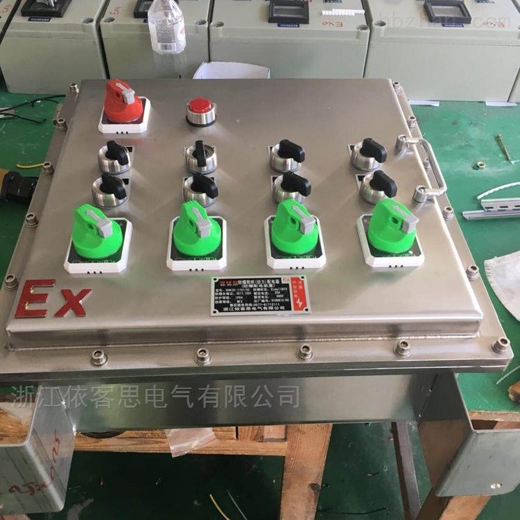不锈钢防爆动力照明配电箱-防爆控制箱厂