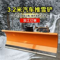3.2电控推雪除雪铲|厂家促销推雪铲