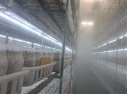 食用菌种植大棚加湿设备报价
