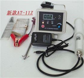 AT-11Z脉冲电火花检漏仪