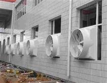 邳州玻璃钢负压风机厂家,排湿气屋顶通风机
