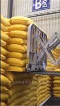瓷砖运输包装滑托板