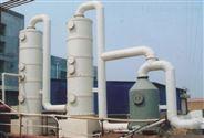 泰州有机废气处理设备