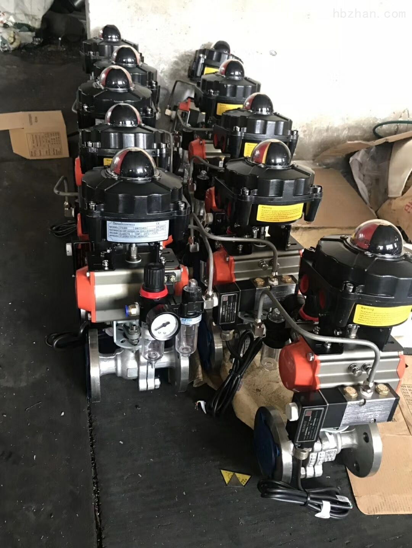 氣動不銹鋼球閥 Q641F