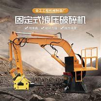 矿用多功能液压破碎锤|