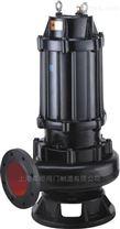 潜水排污泵50WQ11092A