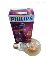 飞利浦LED复古灯泡7.5W 2000K黄光可调光E27