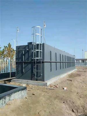 RC增城市洗衣厂废水处理设备