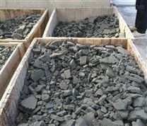安米环科 工业污泥污泥处理