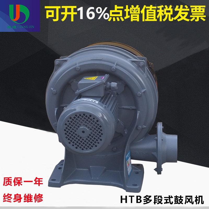 反裤机设备专用HTB透浦多段式鼓风机现货