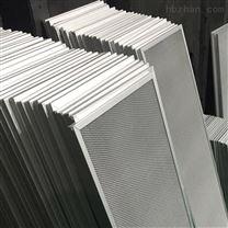 供应二氧化钛光氧催化板网铝基蜂窝过滤网