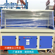 JC-DMT-打磨除尘工作台环保无尘吸尘平台生产厂家