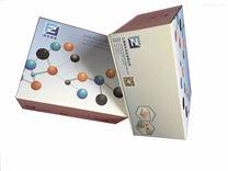 基質金屬蛋白酶ELISA檢測試劑盒