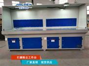 JC-DMT-一体式打磨抛光除尘工作台生产厂家