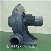 TB-202全風中壓鼓風機