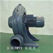TB200-20離心吸送風機 全風風機廠家