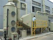 喷淋塔除臭系统