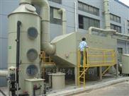 臭氣處理系統