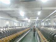 纺织工业加湿器生产厂家