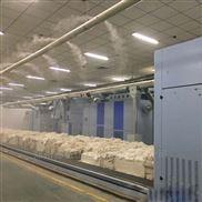 纺织厂印花车间空气加湿器