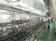 中小型纺织工业加湿器