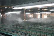 纺织厂车间喷雾型加湿器