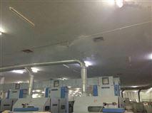 纺纱车间加湿机器厂商