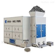 滨特尔污泥干燥机含铜污泥减量