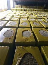 密度140kg硬質保溫岩棉板價格