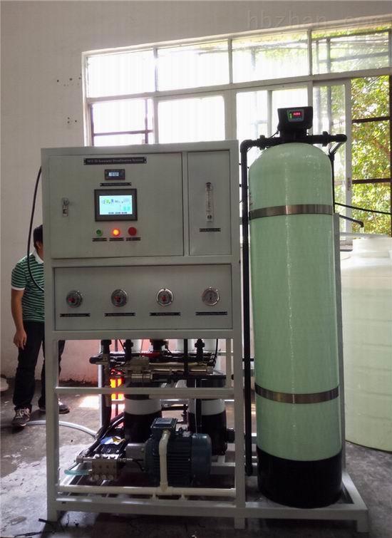 专业代加工海水淡化设备