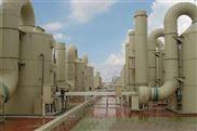 污水除臭设备优势