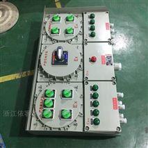 防爆电气控制箱-防爆照明动力配电箱