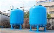 過濾罐污水處理設備