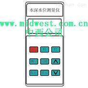 中西厂家水深水位测量仪 库号:M402130