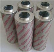 液压油滤芯,过滤器滤芯
